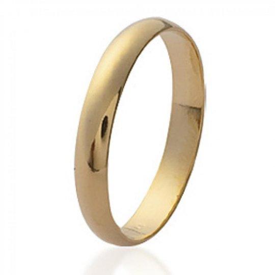 Anillo de bodas simple Chapado en Oro 18K Para Grabar -...