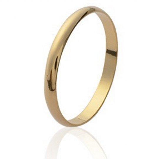 Anillo de bodas fine 2mm pour couple Chapado en Oro 18K...