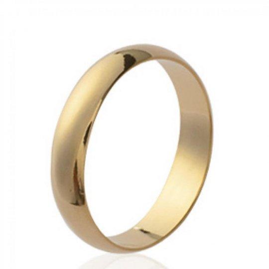 Anillo de bodas mixte Chapado en Oro 18K Para Grabar -...