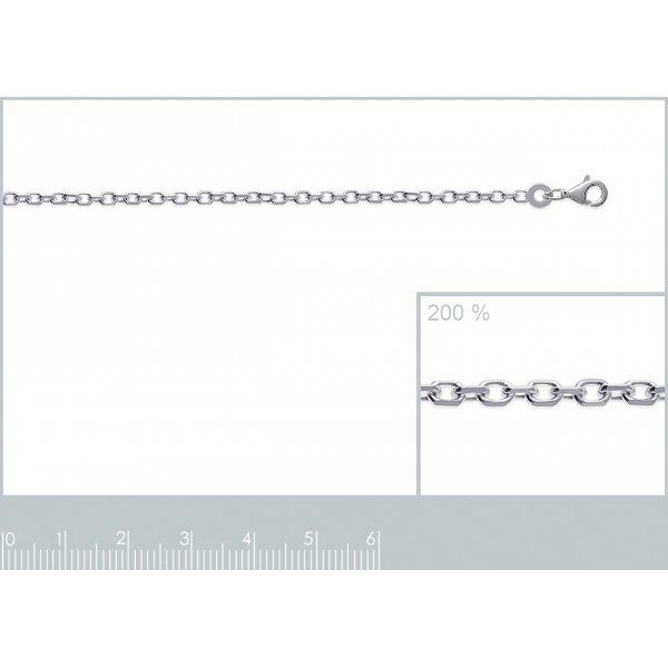 Catena Argento Sterling 925 Rodiato - Uomo/Donna - 60cm
