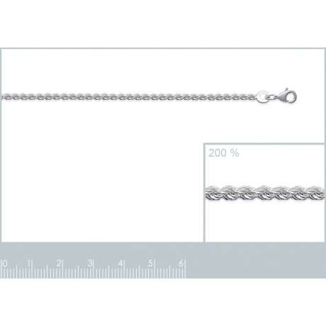 Catena Corde Ronde Argento Sterling 925 - Donna - 50cm