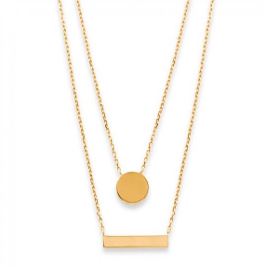 Necklace Double Gold plated 18k Engravable - Women - 45cm